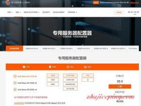 #消息# gcorelabs:正式接入支付宝,方便中国用户