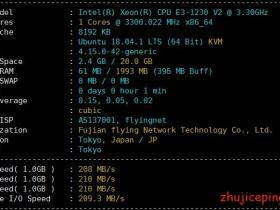 hkserversolution:简单测评日本VPS,200Mbps软银线路+双直连