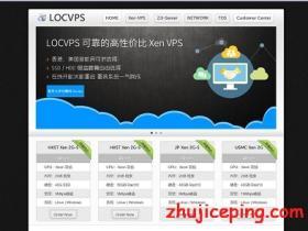 locvps:荷兰cn2 VPS,7折优惠,49元/KVM/2G内存/2核/30g硬盘/600g流量,支持Windows
