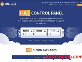 ION(kt机房)云服务器:全新优惠码(长期更新),美国cn2 gia+新加坡(cn2 gia、pccw、cmi)