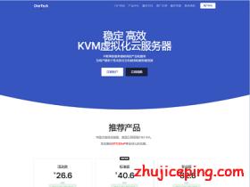 onetechcloud:高速VPS新春8折优惠,可选香港cn2、美国cn2(cera、安畅)