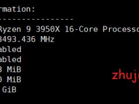 简单测评spartanhost西雅图10Gbps带宽的高端VPS(AMD Ryzen9 3950X+DDR4+NVMe)