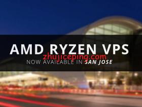 racknerd:圣何塞铺货,AMD Ryzen9 3900X+DDR4+NVMe系列,VPS低至$14/年